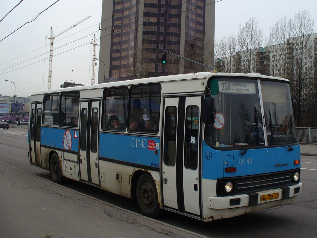Moscow, Ikarus 260.02 # 01140