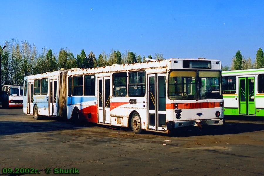 Москва, СВАРЗ-6240 № 13646