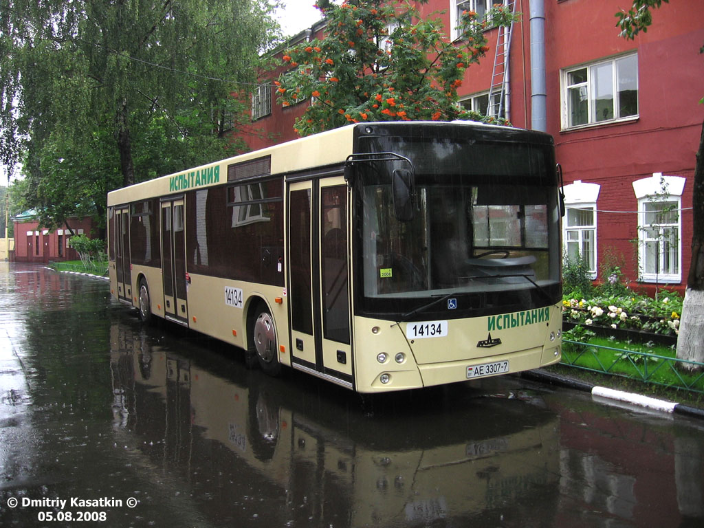Moscow, MAZ-203.067 # 14134