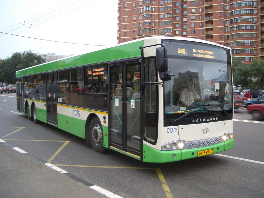 Moscow, Volgabus-6270.06