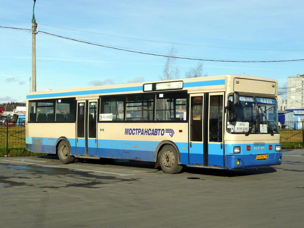 Moscow region, MAN SL202 # АМ 896 50