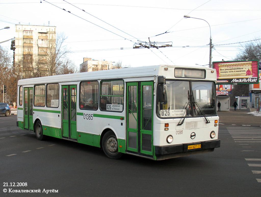 Москва, ЛиАЗ-5256.25 № 01385