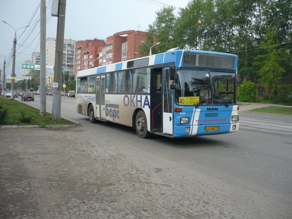 Perm region, MAN SL202 # АС 648 59