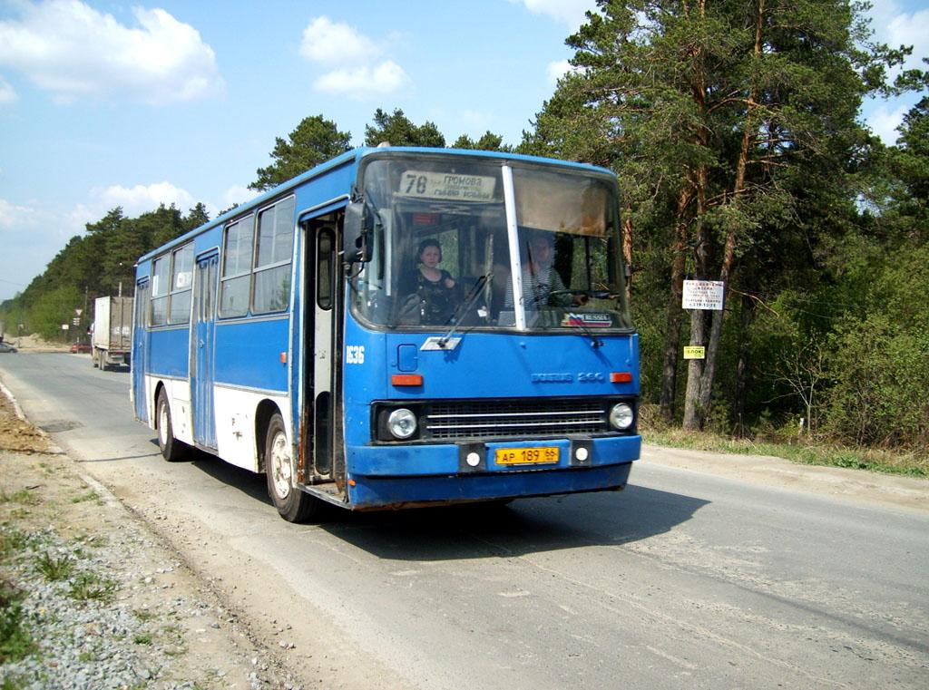 Sverdlovsk region, Ikarus 260.50 # 1636