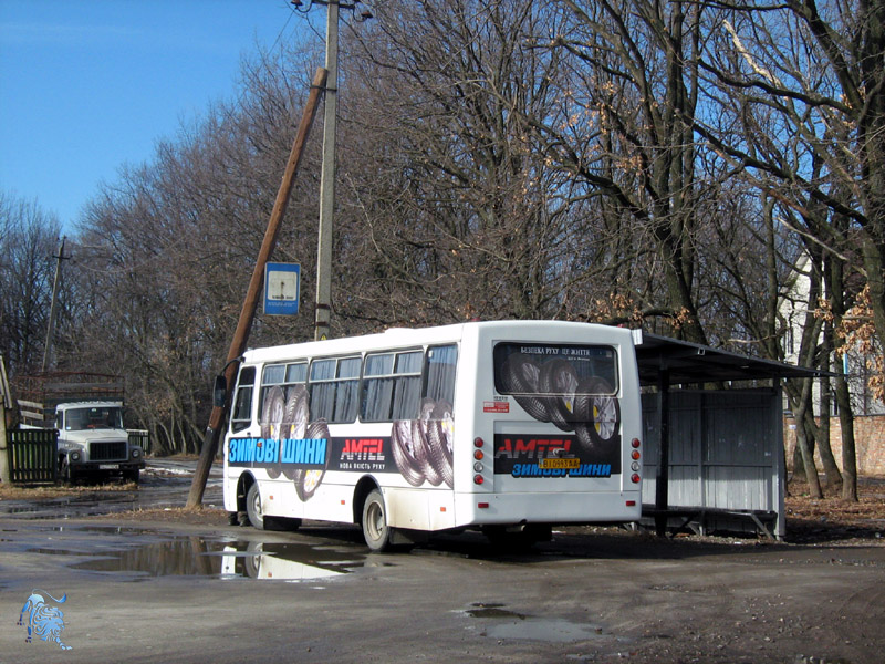 Полтавская область, Богдан А09202 № ВІ 0993 АА