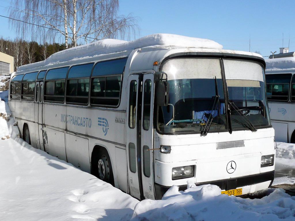 Moscow region, Mercedes-Benz O303-15RHP # 337