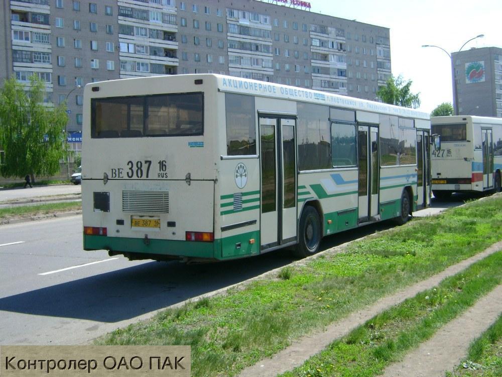 Tatarstan, NefAZ-5299 (529900) # 10387