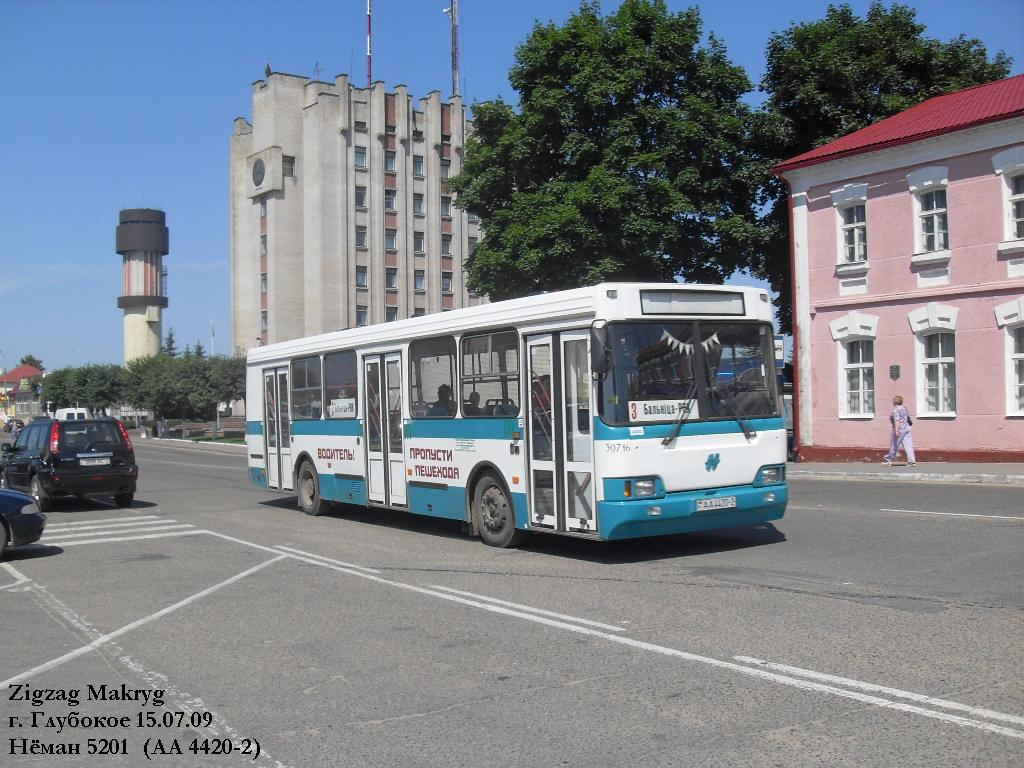 Vitebsk region, Neman-5201 # 30716