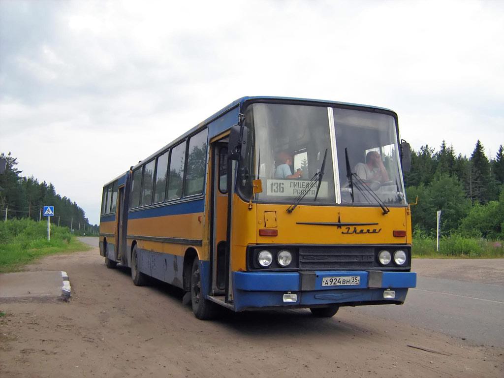 Vologda region, Ikarus 280.03 # 507