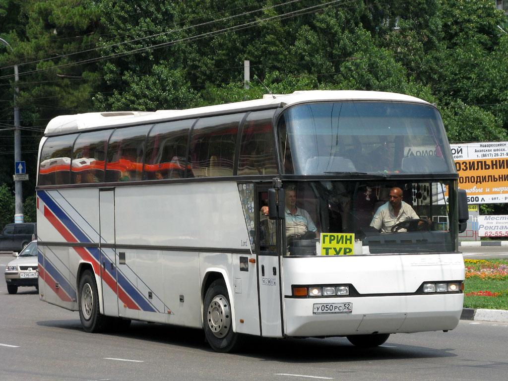 Nizhegorodskaya region, Neoplan N116 Cityliner # У 050 РС 52