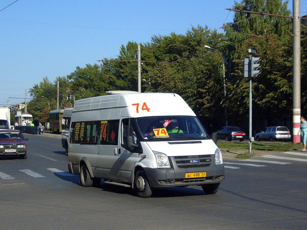 Ulyanovsk region, Nizhegorodets-222702 (Ford Transit) # АС 498 73