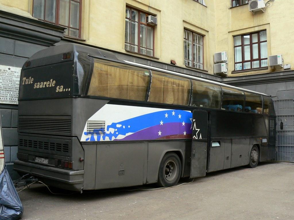 Moscow, Neoplan N116 Cityliner # С 522 СВ 177