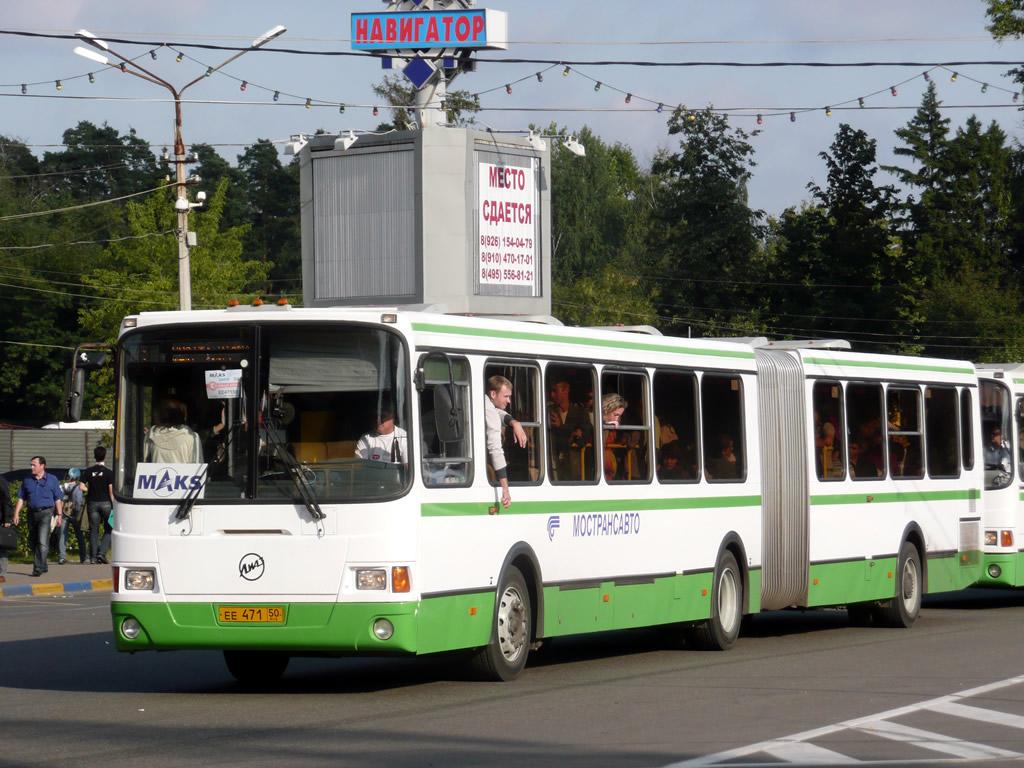 Moscow region, LiAZ-6212.01 # 0453