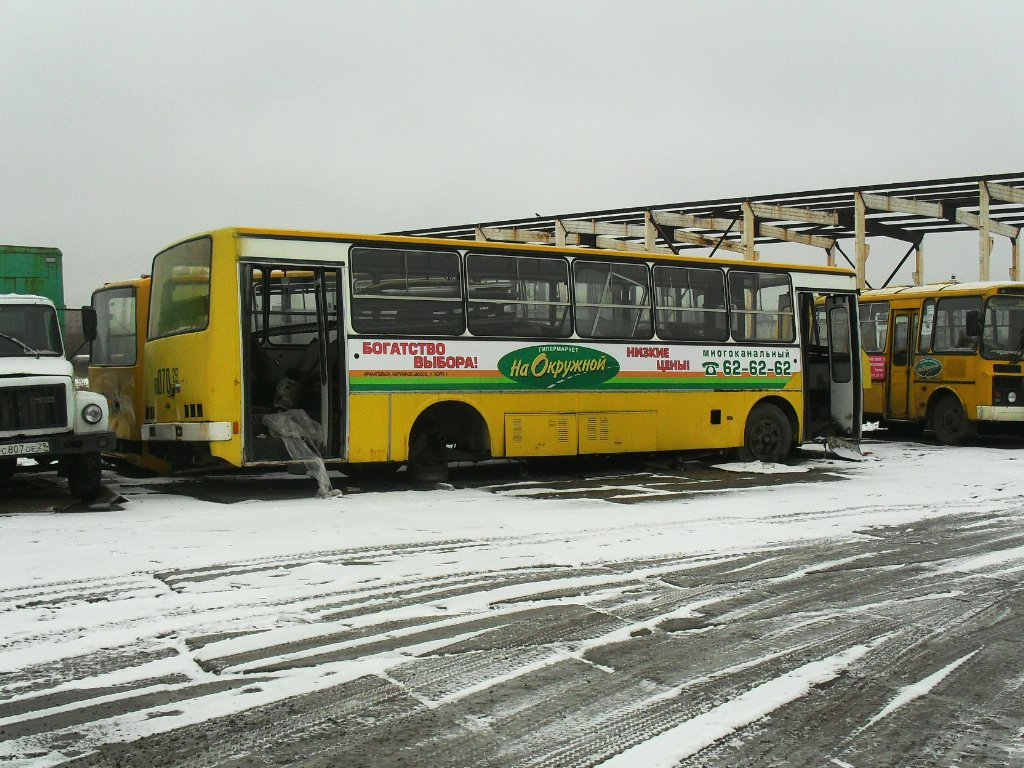 Arhangelsk region, Ikarus 260.51 # АВ 070 29