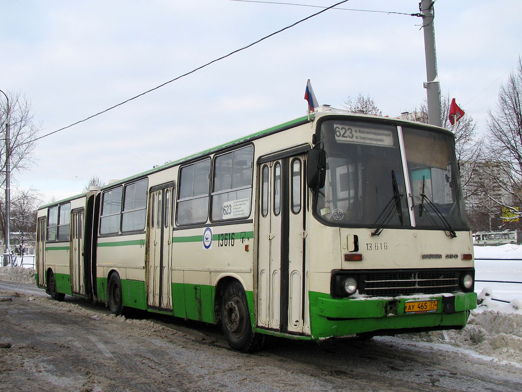 Moscow, Ikarus 280.33M # 13616