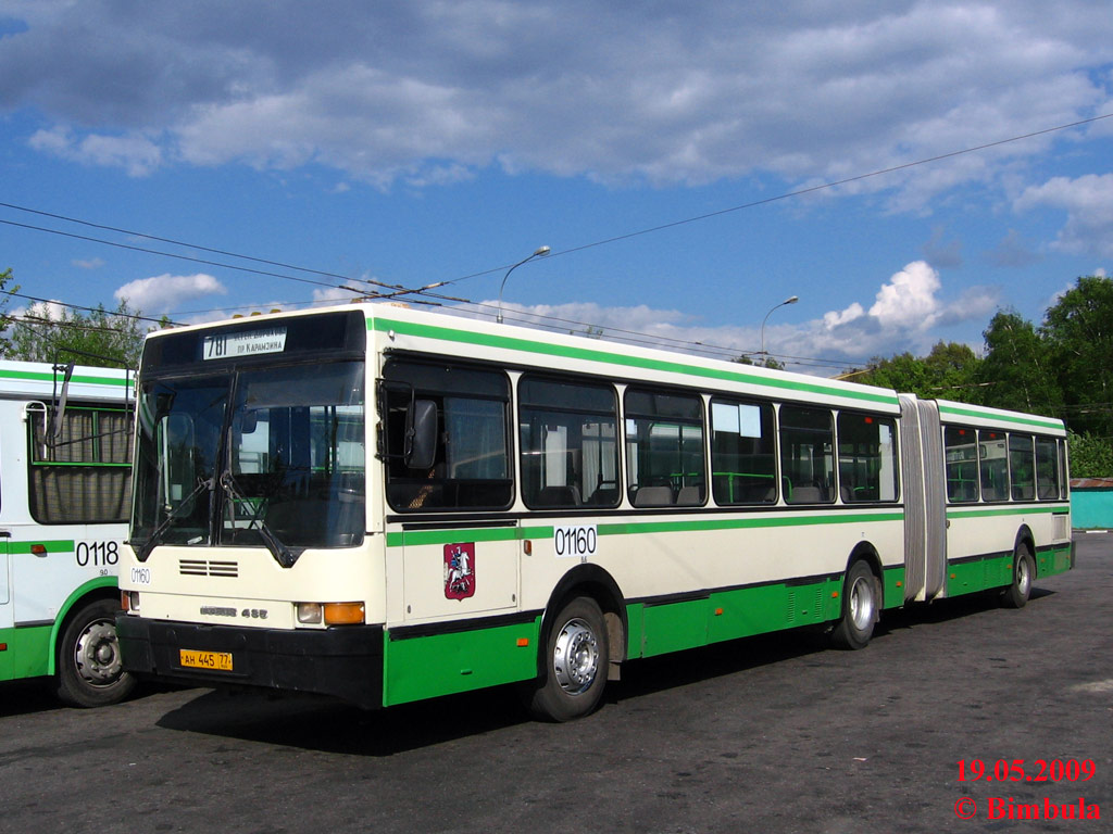 Moscow, Ikarus 435.17 # 01160