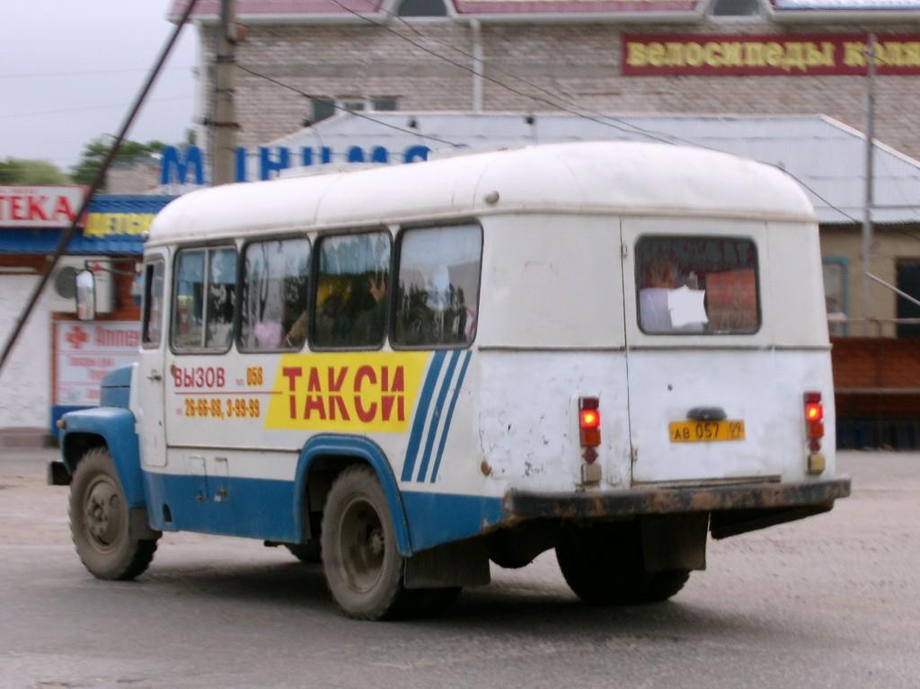 Karachaevo-Cherkesia, KAvZ-3976 (397600) # АВ 057 09