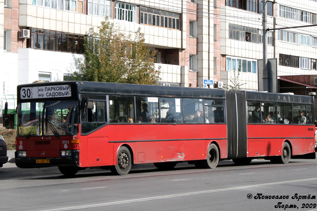Perm region, Mercedes-Benz O405G # АС 622 59