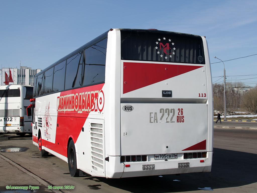 Stavropol region, EOS 100 # 113