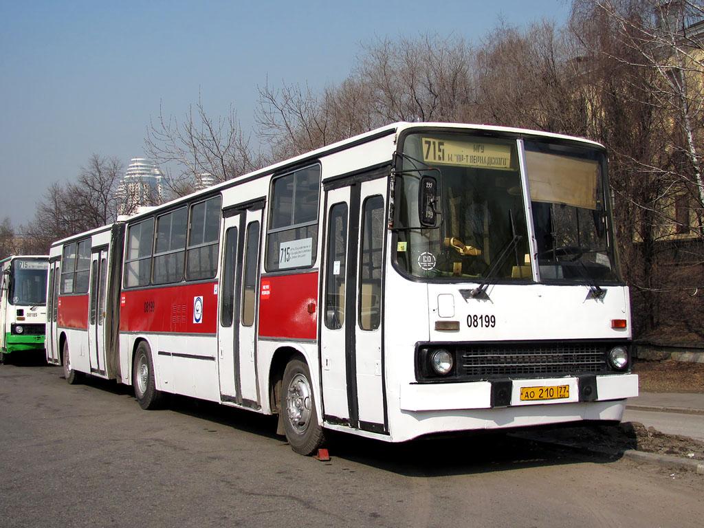 Москва, Ikarus 280.33C № 08199