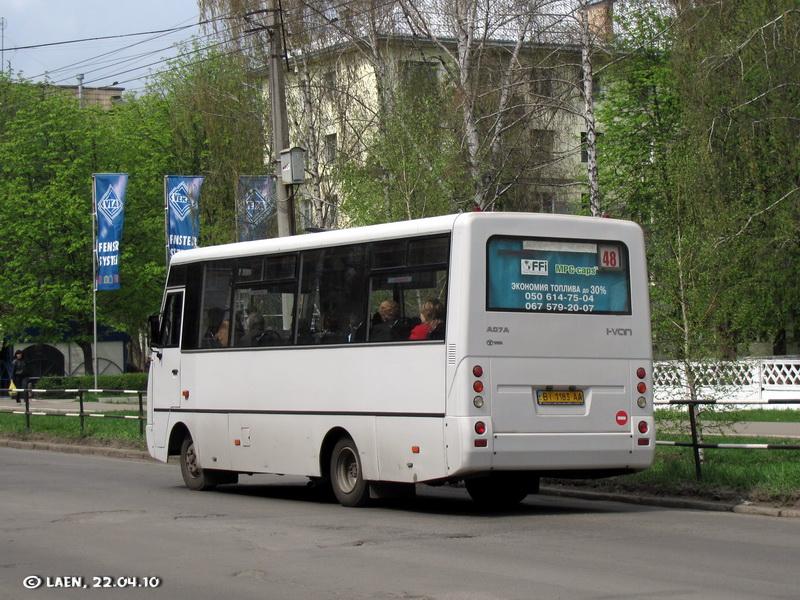 Poltava region, I-VAN A07A1-30 # ВІ 1183 АА