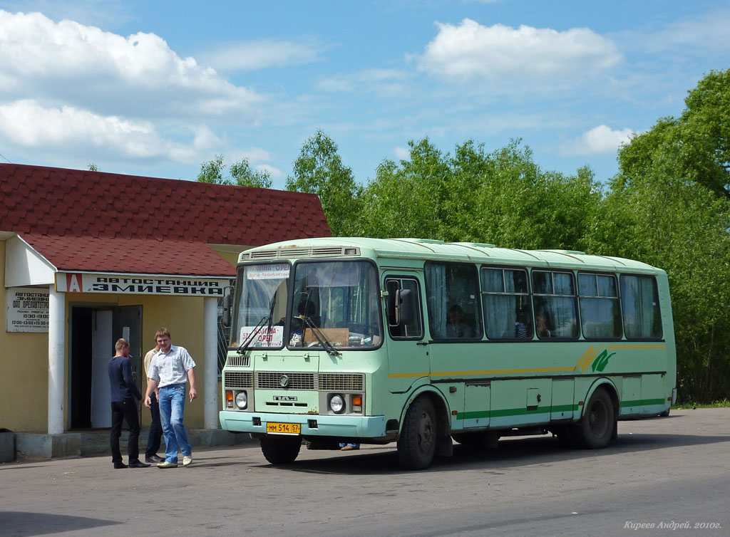 Oryol region, PAZ-4234 (00, T0, K0, B0) # ММ 514 57; Oryol region — Bus stations