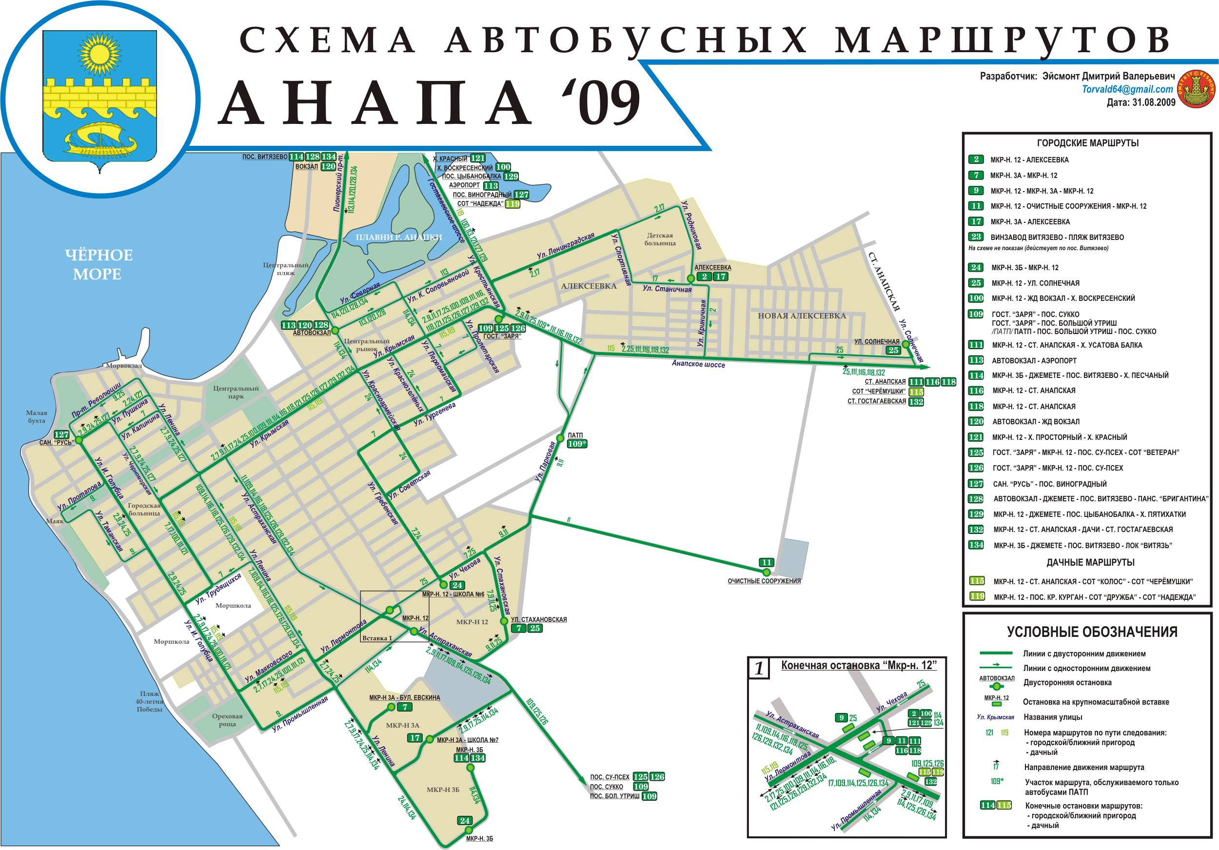 Схемы движения маршрутные анапа