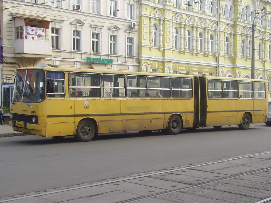 Odessa region, Ikarus 280.33 # 4318