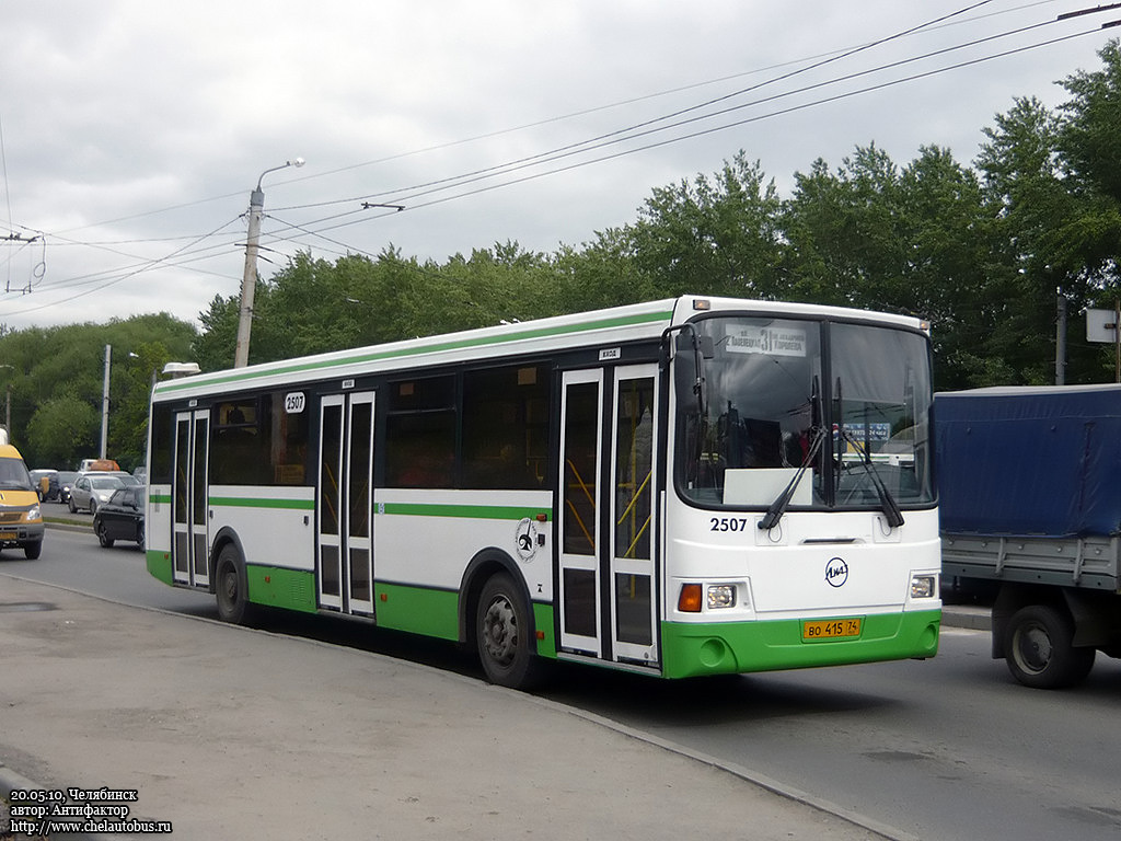 Chelyabinsk region, LiAZ-5256.53 # 2507
