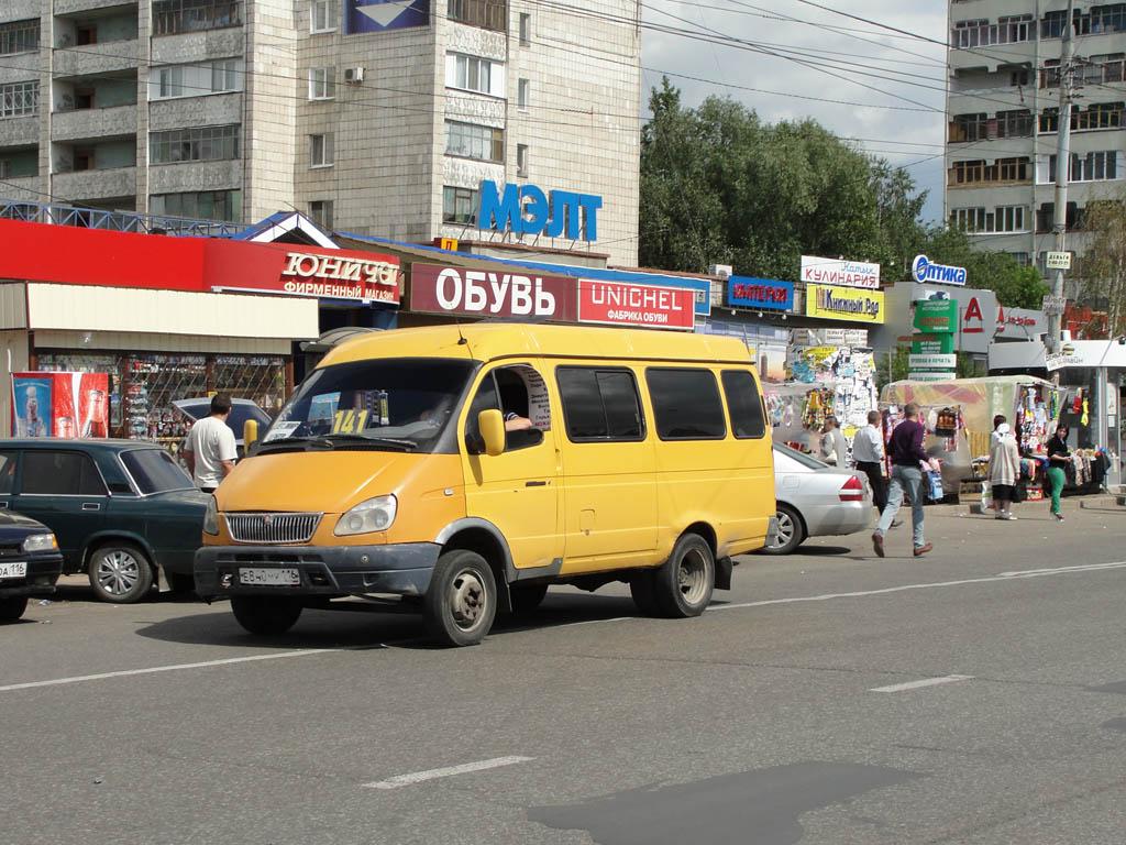 Tatarstan, GAZ-3221 (all modifications) # Е 840 МК 116