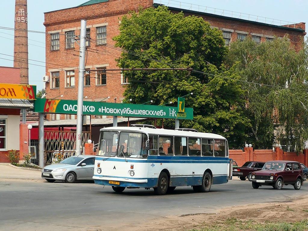 Samara region, LAZ-695T # ВА 520 63