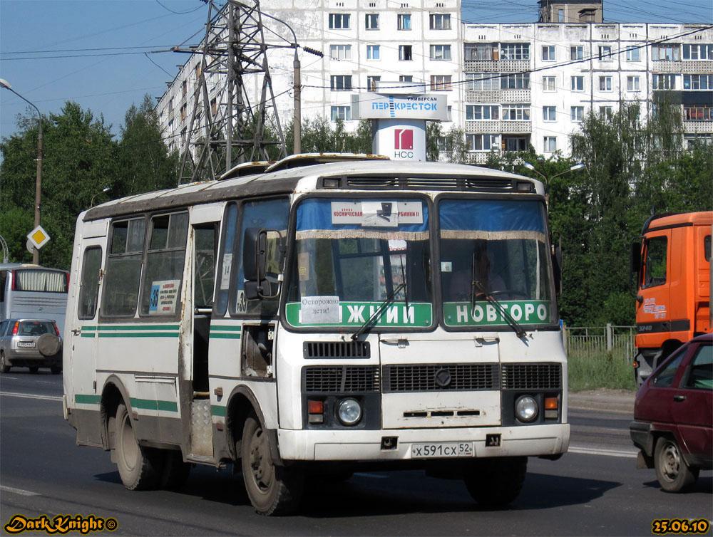 Nizhegorodskaya region, PAZ-3205-110 (0R) # Х 591 СХ 52