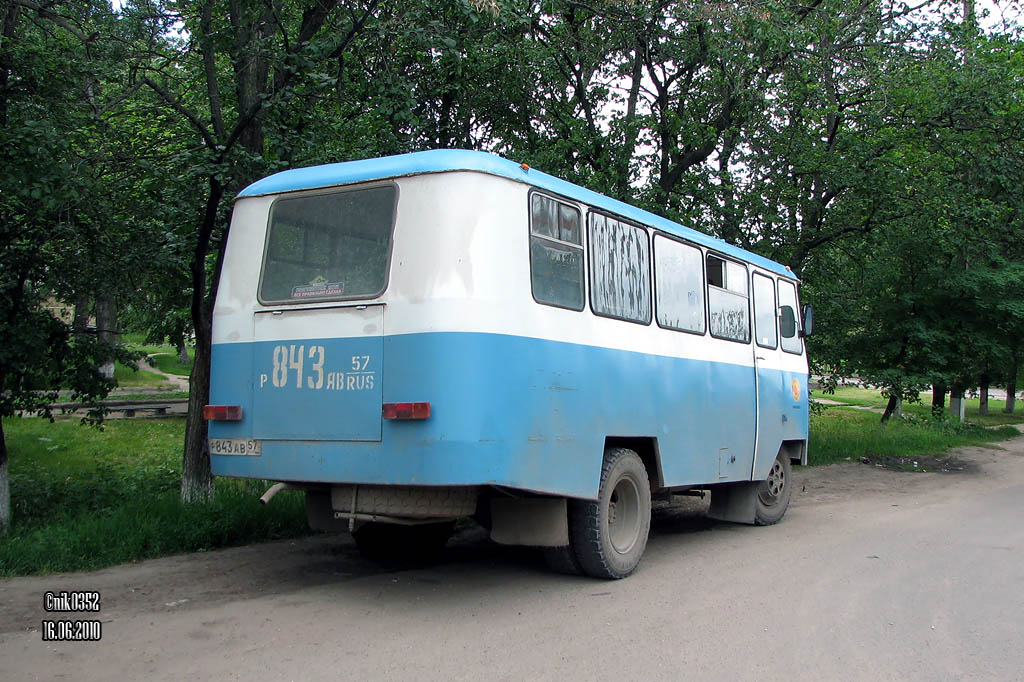 Oryol region, Kuban-G1х1-01 # Р 843 АВ 57
