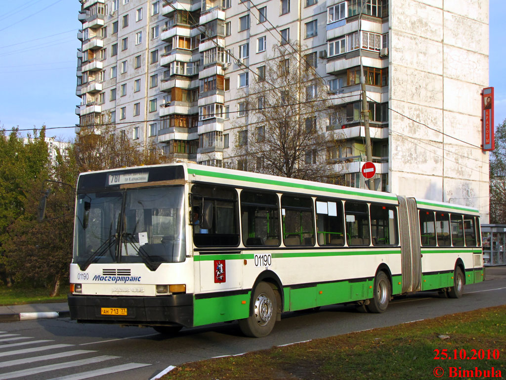 Moscow, Ikarus 435.17 # 01190