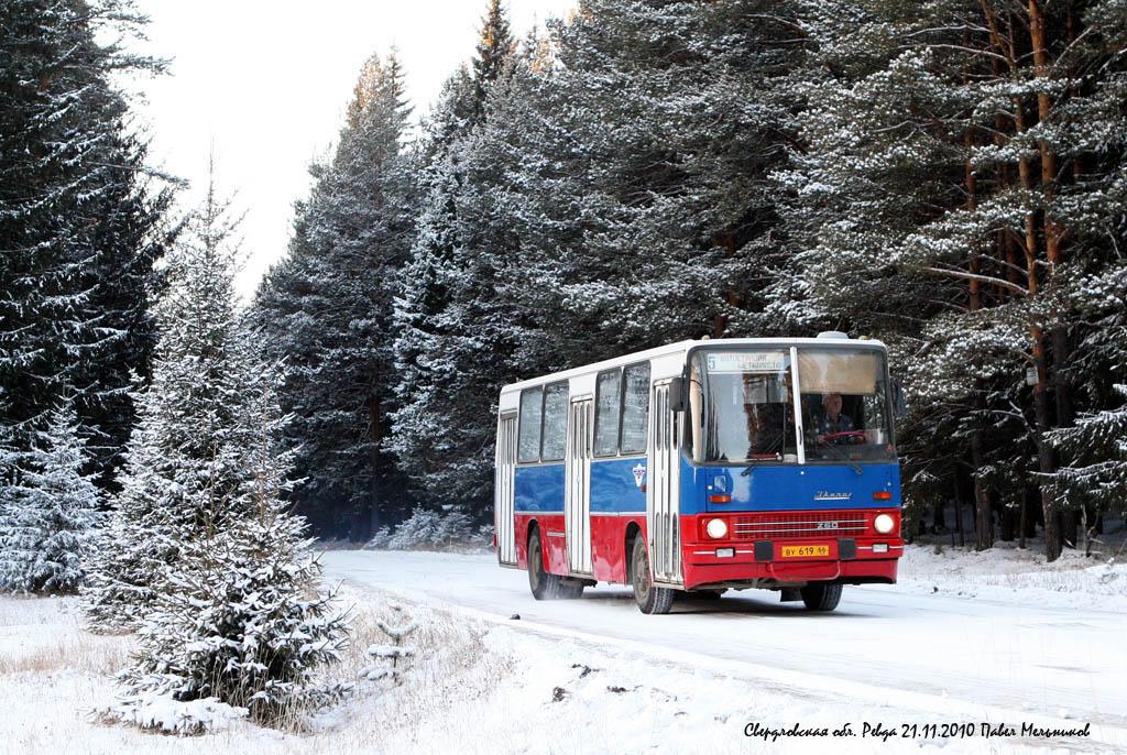 Sverdlovsk region, Ikarus 260.50 # 619