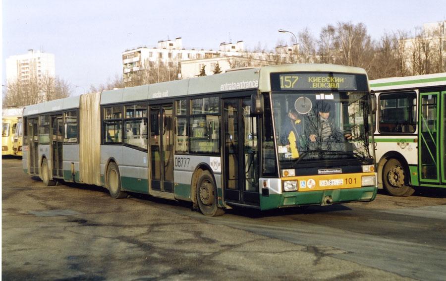 Москва, BredaMenarinibus M321 № 08777