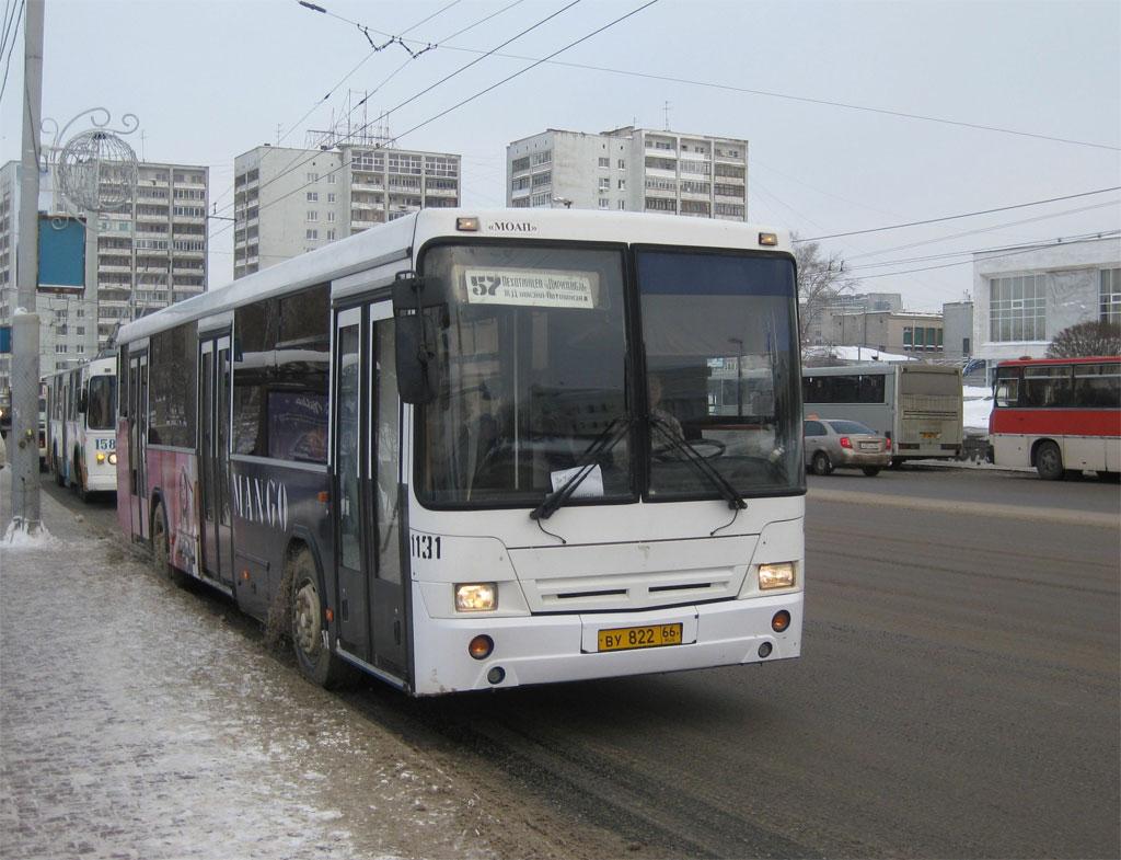 Свердловская область, НефАЗ-5299-20-22 (5299CA) № 1131