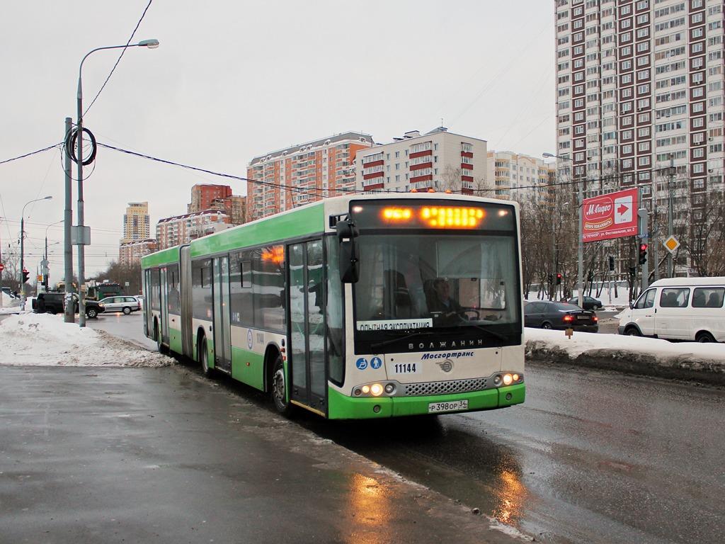 Москва, Волжанин-6271 № 11144