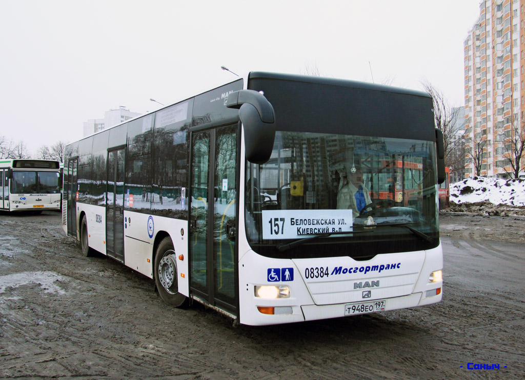 Moscow, MAN A21 Lion's City NL273 # 08384