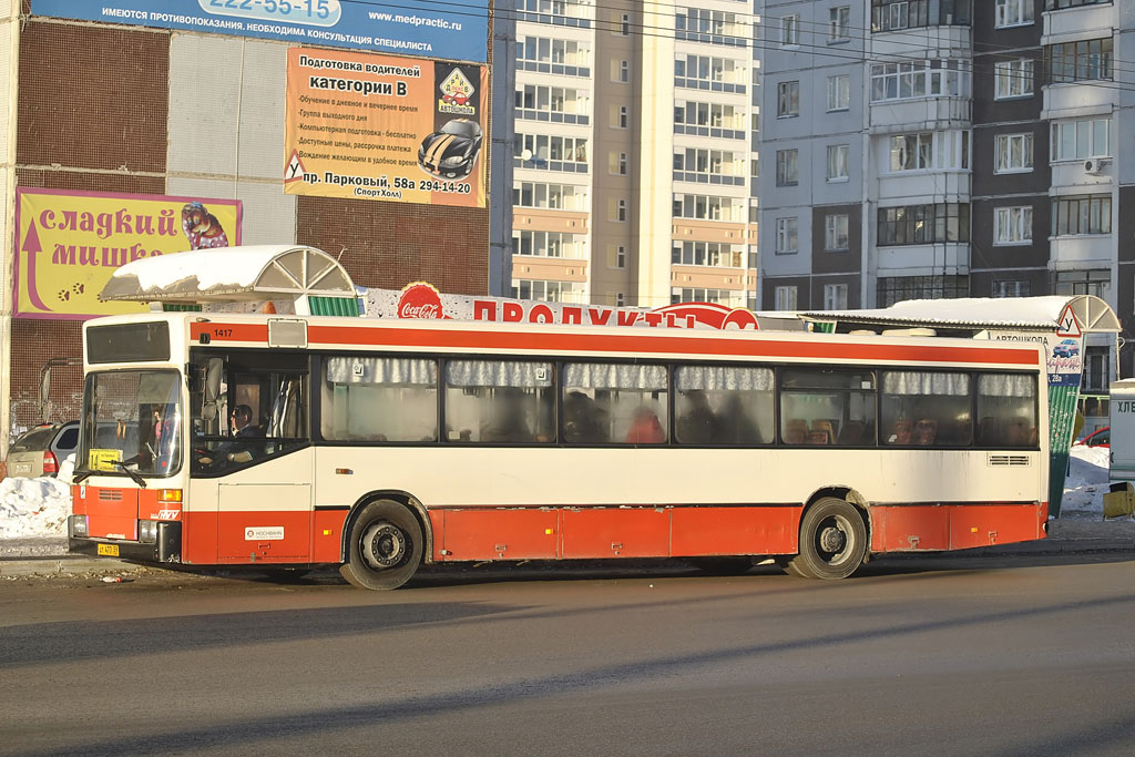 Perm region, Mercedes-Benz O405N # АТ 477 59