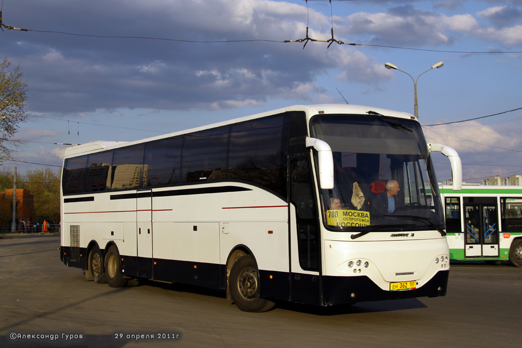 Tula region, Jonckheere Mistral 70 # ЕН 362 50