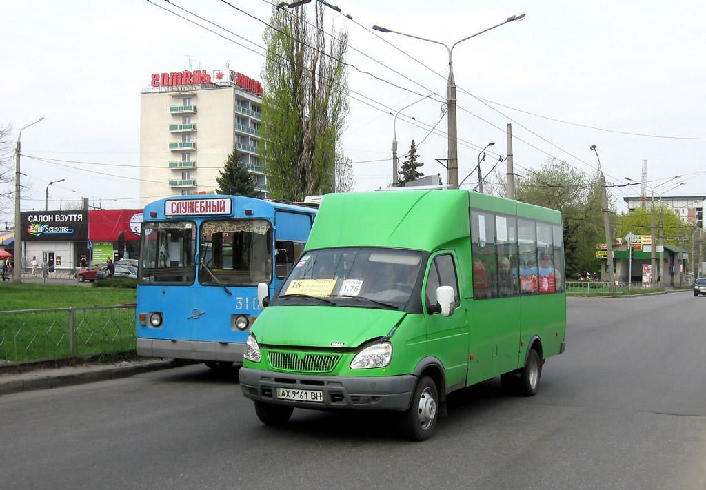 Kharkov region, Ruta 20 # 192