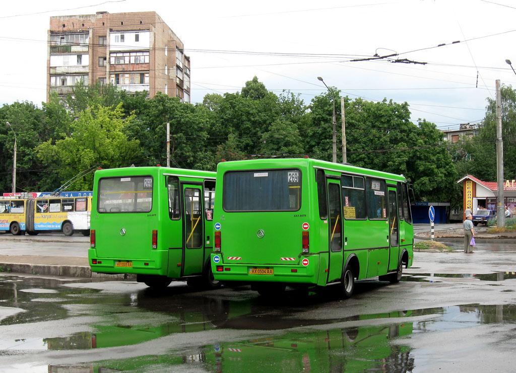 "Kharkov region, BAZ-A079.14 ""Prolisok"" # 673"