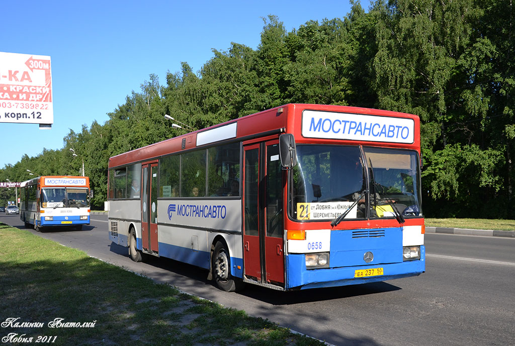 Moscow region, Mercedes-Benz O405 # 0658