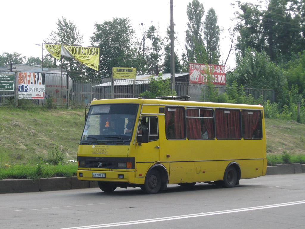"""Kharkov region, BAZ-A079.14 """"Prolisok"""" # АХ 7266 ВК"""