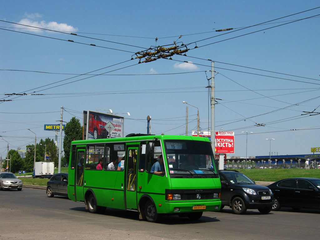 "Kharkov region, BAZ-A079.14 ""Prolisok"" # 666"