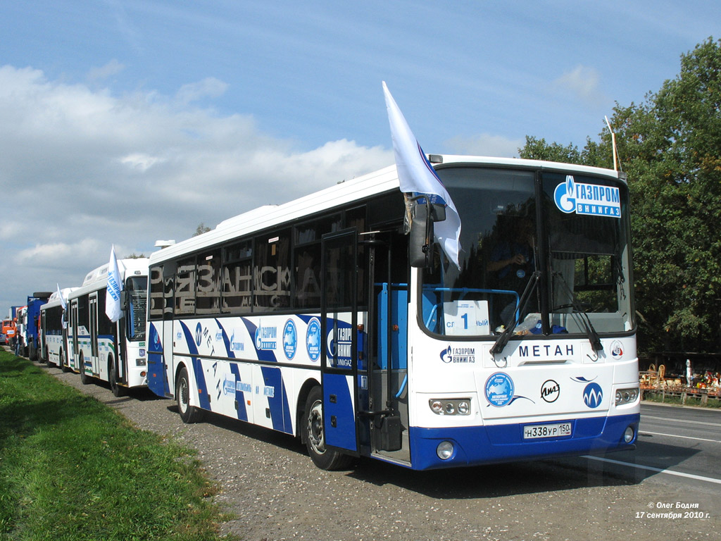 "other region, LiAZ-5256.23-01 (GolAZ) # Н 338 УР 150; Auto Race ""Blue Corridor 2010"""