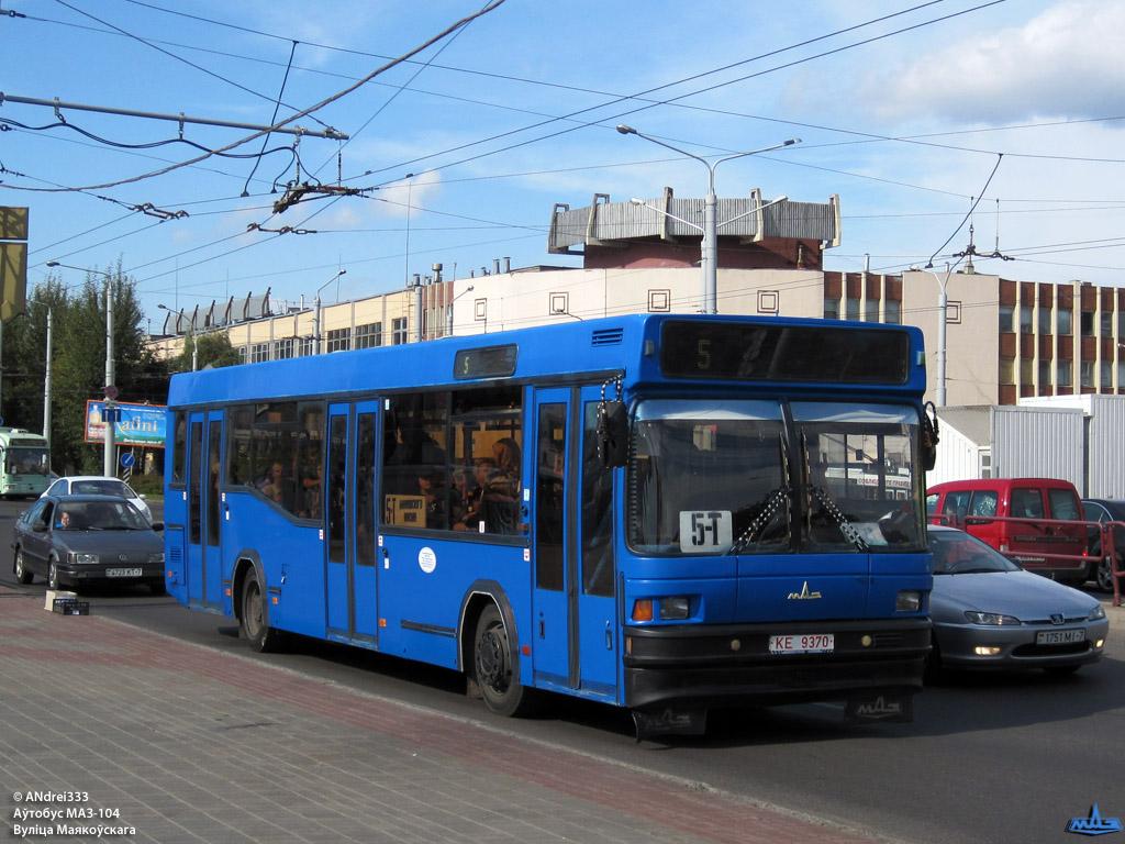 Minsk, MAZ-104.021 # 023795