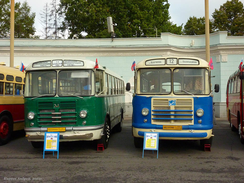 Moscow, ZiL-158 # 007; Moscow, ZiL-158V # 03