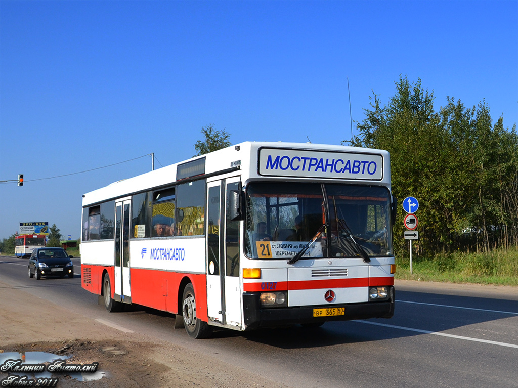 Moscow region, Mercedes-Benz O405 # 0127